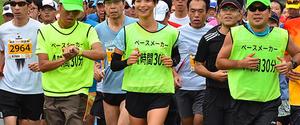 マラソンにペースメーカーという役割があるって知ってる?その意味とは?