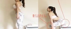 【プロトレーナー解説】下半身痩せに効果的な運動方法とは!?