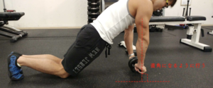 腹筋ローラー(アブローラー)で背筋を鍛える方法!
