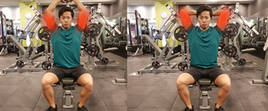 上腕三頭筋を鍛える!ダンベルフレンチプレスのやり方!最適な回数・重量を解説!