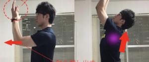 背中痩せに効果的な筋トレ・エクササイズ10選!綺麗な背中が手に入る!
