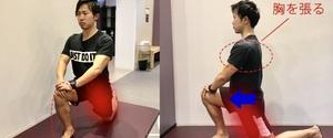 股関節前部・下腹部の痛みの原因とは?腸腰筋ストレッチや筋トレで治せるの?