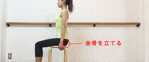 腰痛予防は姿勢から!注意すべき姿勢と身体の鍛え方について