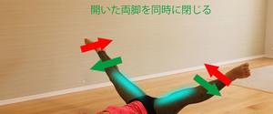 【プロ解説】脚やせの運動方法10選!脚太りの原因、ながらエクササイズを紹介!