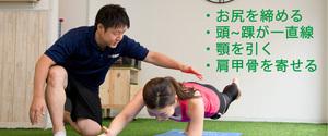 腹横筋の鍛え方・トレーニング方法!役割、鍛え方のコツ、ストレッチまで