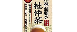 痩せるお茶は効果があるのか?おすすめ5選!