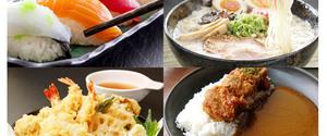 日本人が好きな太りやすい食べ物20選!