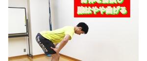 【プロトレーナー解説】筋トレで膝痛を予防・改善しよう!