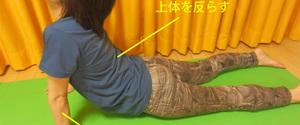腸腰筋のストレッチ方法10選!腰痛改善に効果的!