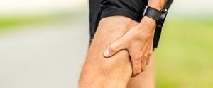 太ももの外側が痛い!原因と対処方法、解消ストレッチを紹介!