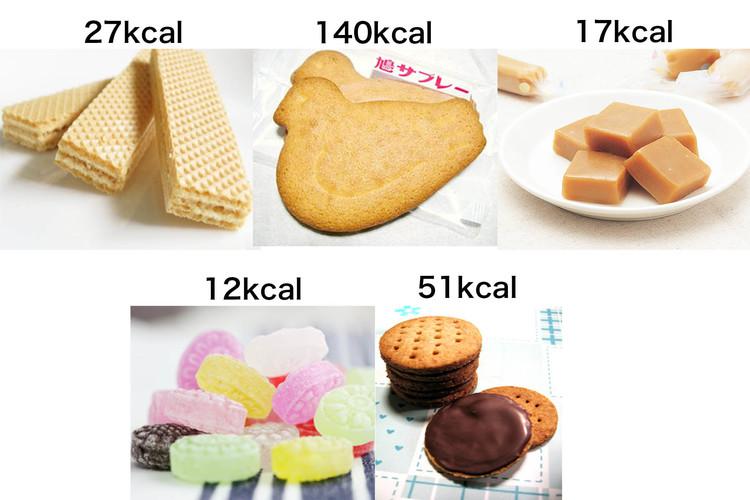 めんべい以外のお菓子のカロリー