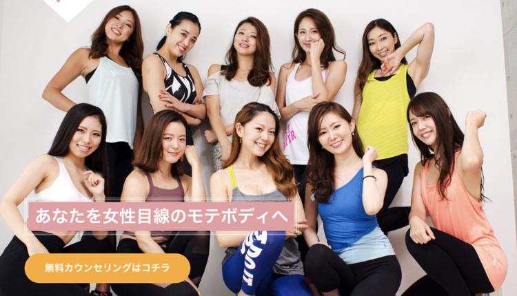 EZIL 渋谷のパーソナルトレーニングジム