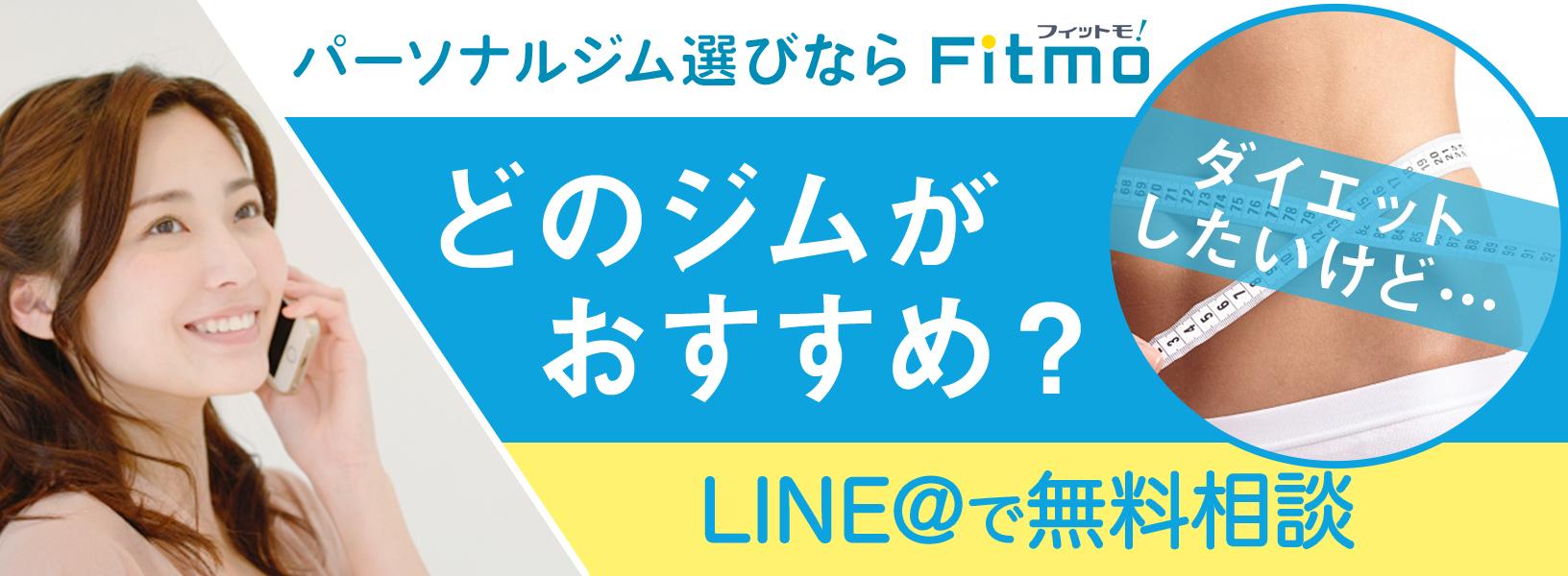 Line banner fitmo